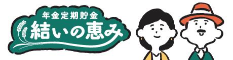 yui_2018.06